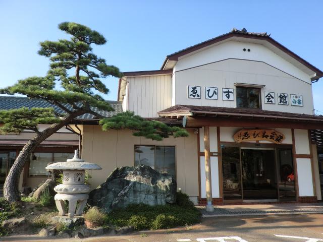 割烹 ゑびす会館 和風レスト越|新潟市西蒲区料亭